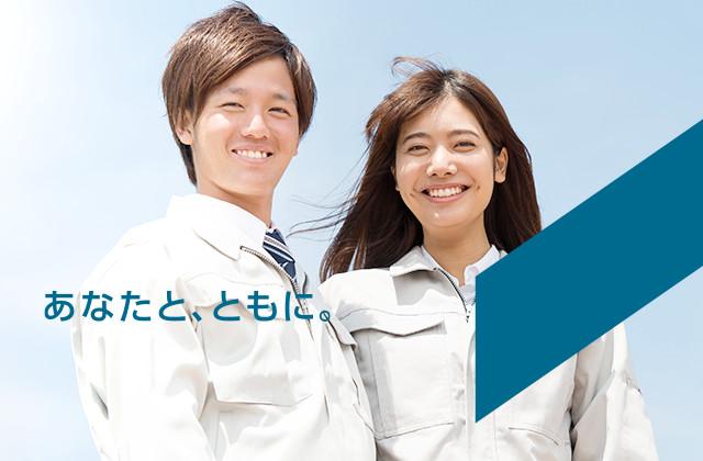 トータル 会社 研 株式 日 ソーシング