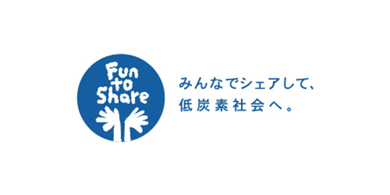 Fun to Shareに参加